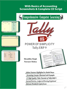 Tally ERP 9 Crack + Activation Code Free Download [2020]